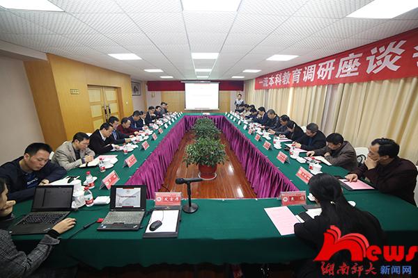 教育部高等教育司副司长徐青森来校调研一流本科教育